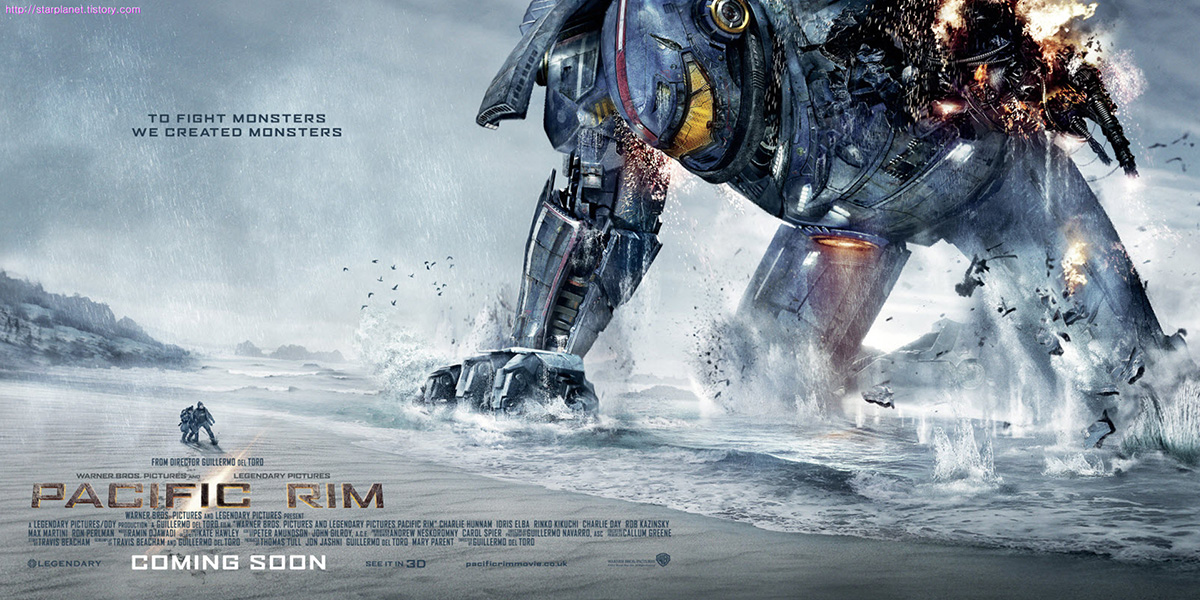 Pacific Rim wide poster