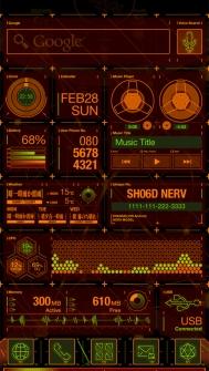 Sharp DoCoMo SH-06D NERV Magi GUI