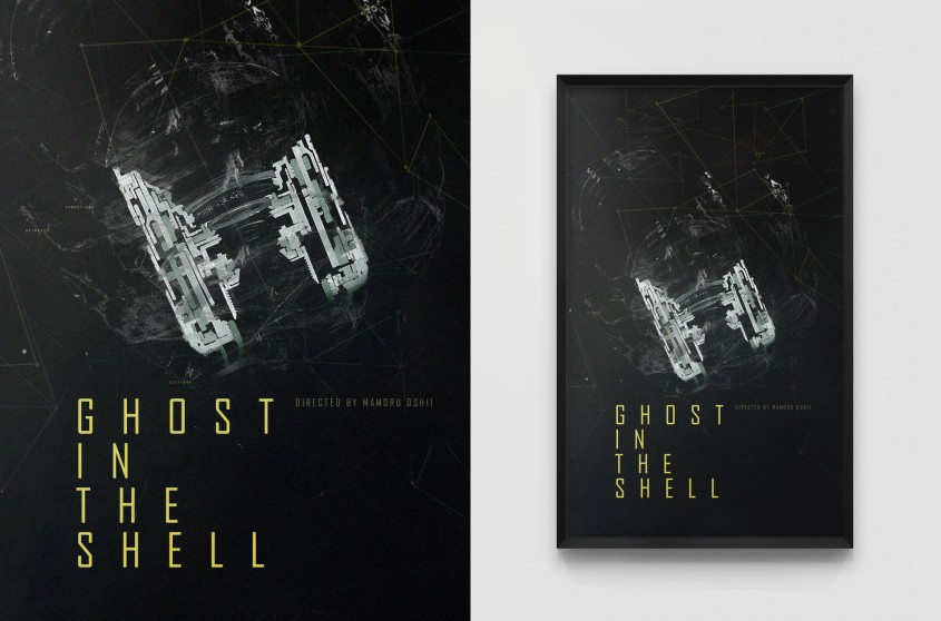 Project 2501 poster