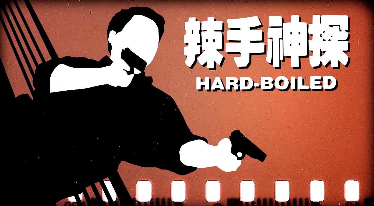 Ahoy - Hard Boiled