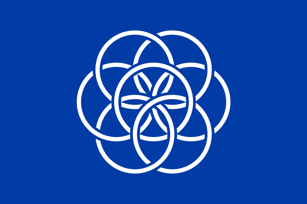International Flag of Planet Earth