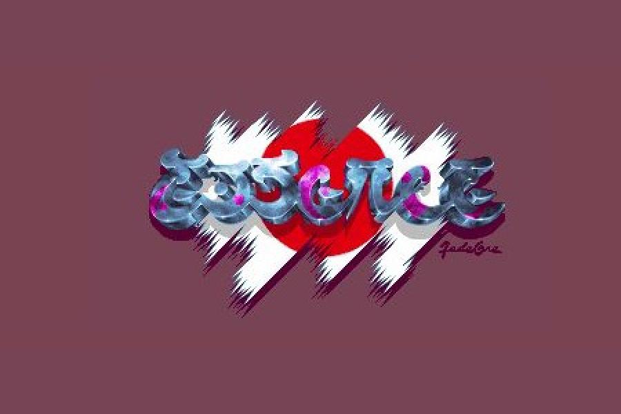 Essence-Fade-One