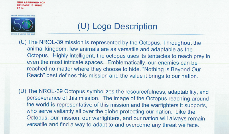 Description of the NRO octopus logo