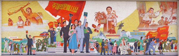 Pyongyang Film Studio mural