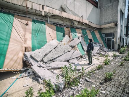 Fukushima's Red Exclusion Zone 10