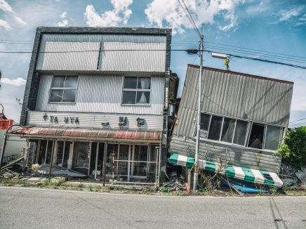 Fukushima's Red Exclusion Zone 7