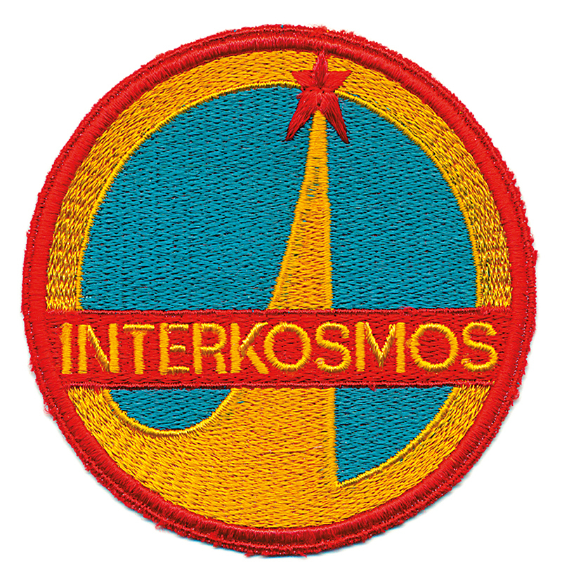 This patch is a variant used by the Soviet-Czechoslovakian crew, in 1978 for Soyuz-28.