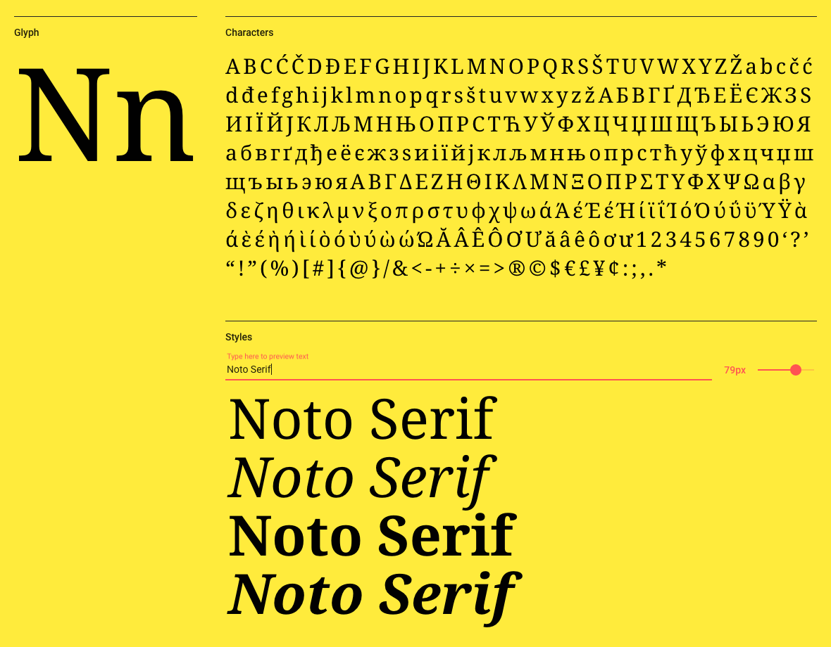 Noto Serif on Google Fonts